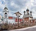 Church of St George in Endova - Moscow, Russia - panoramio.jpg