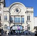 Cinéma Royal Palace Nogent Marne 10.jpg