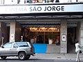 Cinema de Sao Jorge.jpg