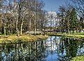 City Park in Skopje 15.jpg