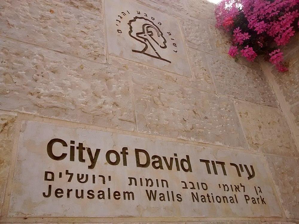 City of David 20170421 100029968