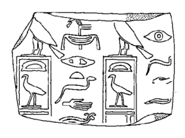 Clay seal of Khaba.png