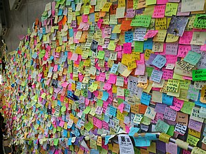 Lennon Wall (Hong Kong) - Close view of Hong Kong Lennon Wall on 2014-10-18 (2)