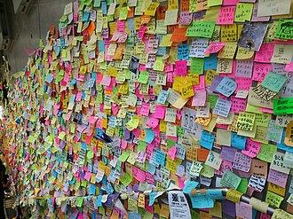Lennon Wall (Hong Kong) - Close view of Hong Kong Lennon Wall on 2014-10-18 (2)