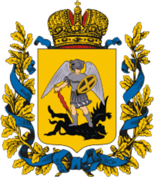 Arkhangelsk Governorate - Image: Coat of Arms of Arkhangelsk gubernia (Russian empire)