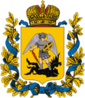 Coat of arms of Arkhangelsk