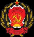 Coat of Arms of Buryat ASSR.png