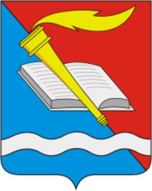 Furmanov, Ivanovo Oblast - Image: Coat of Arms of Furmanov (Ivanovo oblast)