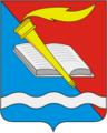 Coat of Arms of Furmanov (Ivanovo oblast).png