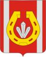 Coat of Arms of Katav-Ivanovsk (Chelyabinsk oblast).png