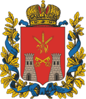 Płock Governorate - Coat of Arms of Płock Governorate  (1869)