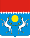 Coat of Arms of Penzhinsky rayon (Kamchatka krai).png