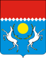 Coat of Arms of Penzhinsky rayon (Kamchatka krai).png