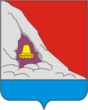 Coat of Arms of Podgorensky rayon (Voronezh Oblast).png