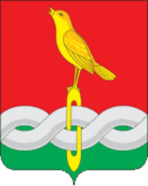 Sobinsky District - Image: Coat of Arms of Sobinsky rayon