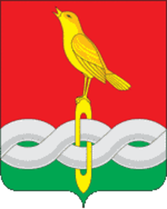 Sobinsky District - Image: Coat of Arms of Sobinsky rayon
