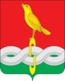 Coat of Arms of Sobinsky rayon.png
