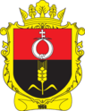 Coat of Arms of Ternopilskiy Raion in Ternopil Oblast.png