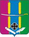 Coat of Arms of Vasyurinskoe (Krasnodar krai).png