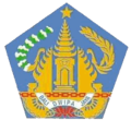 Coat of arms of Bali.png