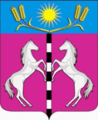 Coat of arms of Kanelovskaya.png