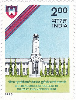 College of Military Engineering, Pune 1993 stamp of India.jpg