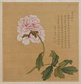 Colored Flower, Ma Quan, Shenzhen Museum.jpg