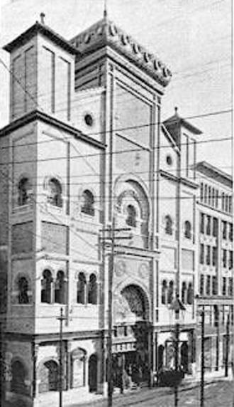Columbia Theatre (Boston) - Columbia Theatre, Washington Street, Boston, 1892
