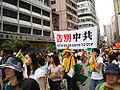 Communist hk.jpg