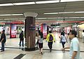 Concourse for L1 at Guomao Station (20160526094503).jpg