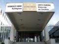 Corvinus Egyetem - Szüret utcai bejárat szemből.png
