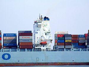 Cosco China IMO 9305465 p6, leaving Port of Rotterdam, Holland 03-May-2008.jpg
