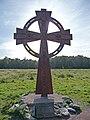 Cross on Luss Glebe - geograph.org.uk - 1659488.jpg