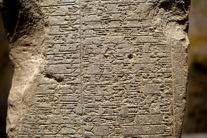 Cuneiform script - Cuneiform inscriptions, Stela of Iddi-Sin, king of Simurrum