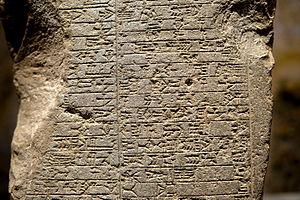 Cuneiform script - Cuneiform inscriptions, Stela of Iddi-Sin, king of Simurrum