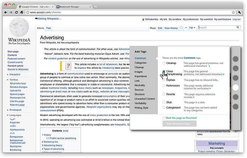 File:CurationToolbar WikiMocks-01.jpg