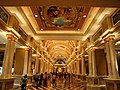 DSC32368, Venetian Resort and Casino, Las Vegas, Nevada, USA (5175873153).jpg