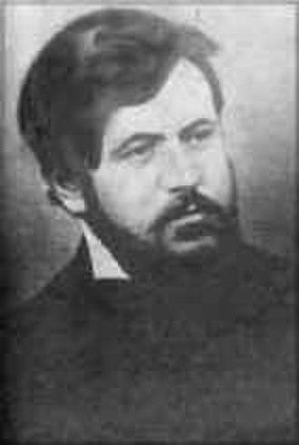 Dimcho Debelyanov - Dimcho Debelyanov