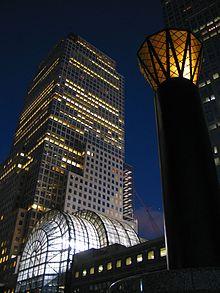 American Express building e il Winter Garden in basso, presso il WFC di New York