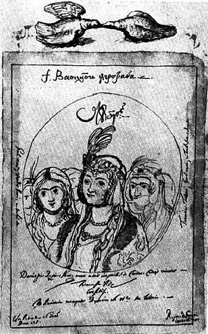 Darejan of Kakheti, Queen of Imereti - Queen Darejan and her ladies-in-waiting. A drawing from De Castelli's travel album.