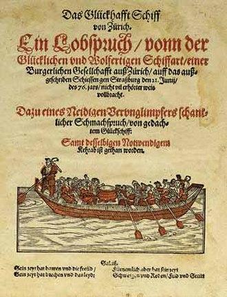 Johann Fischart - Das glückhafte Schiff von Zürich (title page)