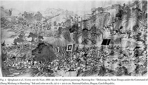 Defeating the Nian Troops under the Command of Zhang Minhang in Shandong.jpg