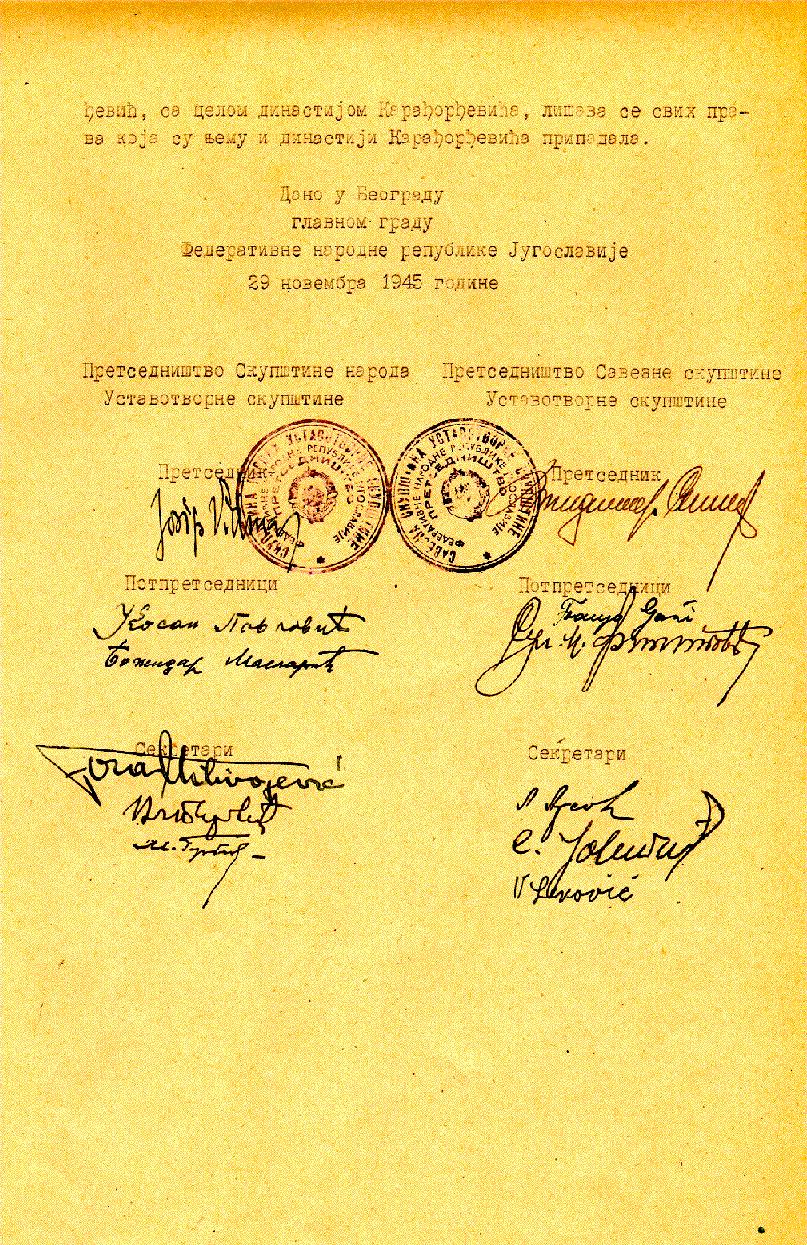 Deklaracija o proglašenju Federativne Narodne Republike Jugoslavije (p 3-3)