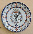 Delft armes de Frédéric Ier de prusse.jpg