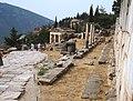 Delphi - panoramio.jpg