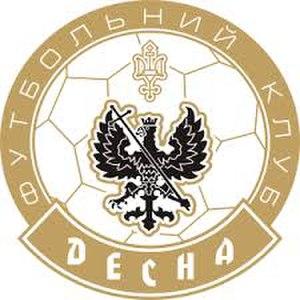 FC Desna Chernihiv - Image: Desna 3