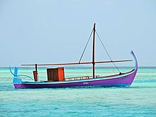 Dhoni Sailboat in the Maldives 6968.jpg