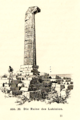 Die Ruine des Lakinion.png