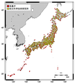 Distribution map of Seismograph Station for Japan's Earthquake Early Warning.png
