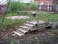 Disused Play Area - New Bewerley School - Beeston Road - geograph.org.uk - 627759.jpg